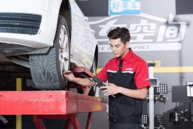 寒冬腊月如何保养汽车 怎么预防烧机油
