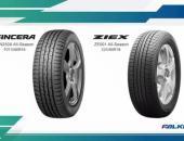 信赖源于实力 飞劲轮胎为日产汽车提供原配轮胎