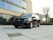 奔驰V级部分车型可优惠5.00万 现车销售