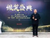 格尔发V7斩获中国国际卡车节油大赛冠军