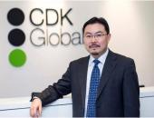CDK亚太区总裁忻海洪获中国经济十大人物