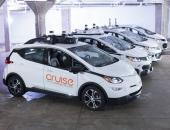 通用旗下自动驾驶公司Cruise正扩大招工