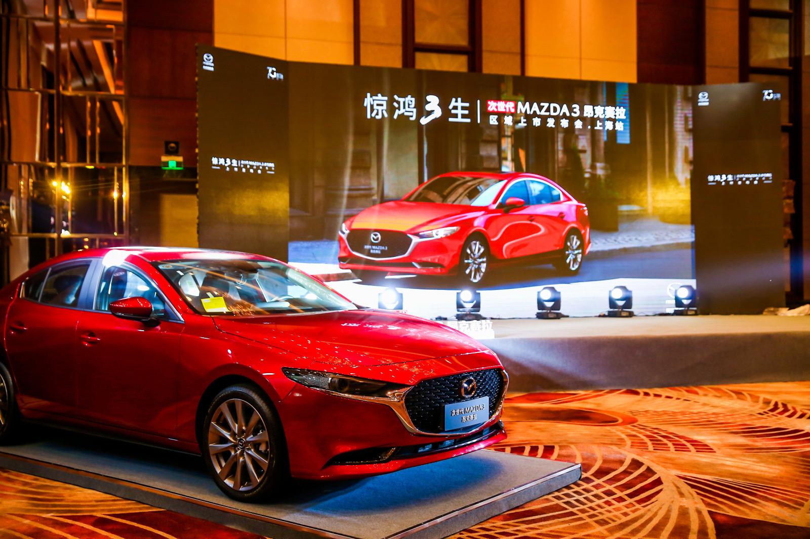 全新一代次世代MAZDA3昂克赛拉上海上市