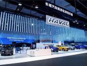更快、更劲、更狂放在广州车展体验哈弗的硬派美学