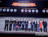 梧桐车联连获2019年两大媒体奖项