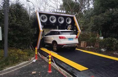 驿公里无人智能洗车,让你的爱车焕然一新