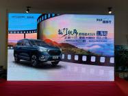 """""""影院级大SUV""""全新一代捷途X90 闪亮登陆上海地区"""