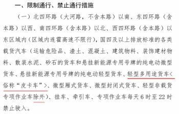 又下一城 郑州皮卡解禁 长城炮引领皮卡乘用化潮流
