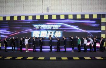 AIT国际汽车改装展10月22日隆重开幕,正在强力推动改装市场发展